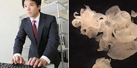 株式会社日本バイオデータイメージ