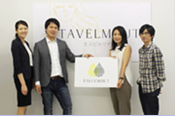 [CHITOSE JOURNAL]What is Tavelmout Corporation′s future goal, after a successful raise in equity capital of 1.7 billion yen?